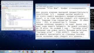 MyCraft [1.7.2-1.7.9] - Minecraft плагин