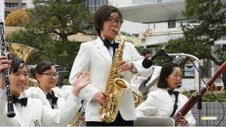 松山中央高校「情熱大陸」第31回全日本高等学校選抜吹奏楽大会