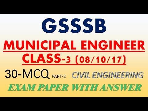 GSSSB-MUNICIPAL CIVIL ENGINEER || CLASS 3 || EXAM PAPER || 8-10-2017 || PART-2 || 30 MCQ WITH ANSWER