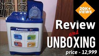   Panasonic lg   NA▪W70H4ARB   washing machine