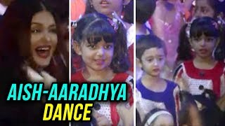 Aishwarya Rai DANCE with Aaradhya Bachchan and Aamir Khan's Son Azad at School Annual Day