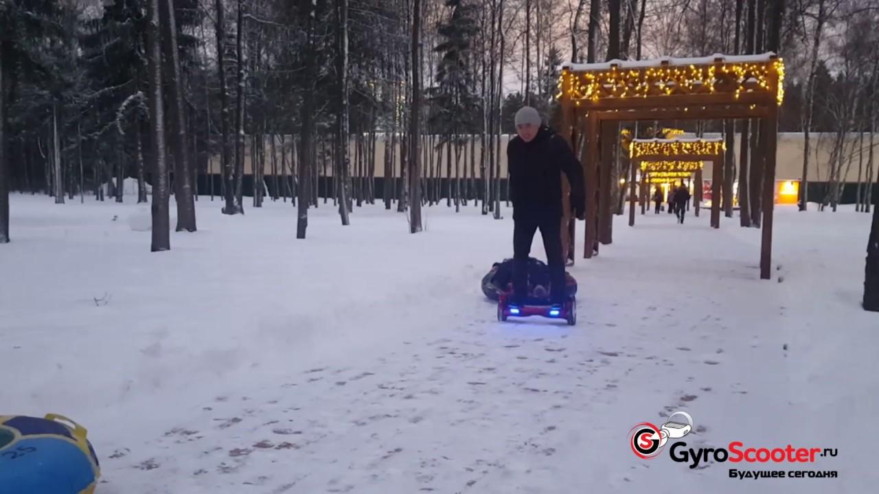 гироскутер ру