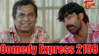 Comedy Express 2158 | Back to Back | Latest Telugu Comedy Scenes | #TeluguOne