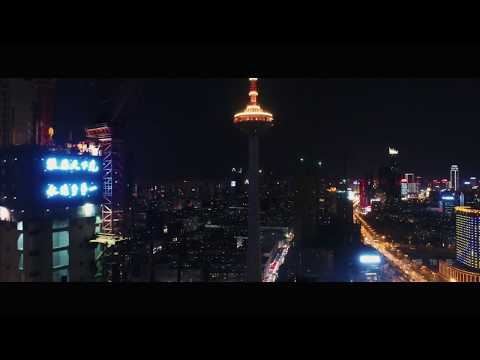 2017-2018 China Shenyang Liaoning Drone Aerial View From Above