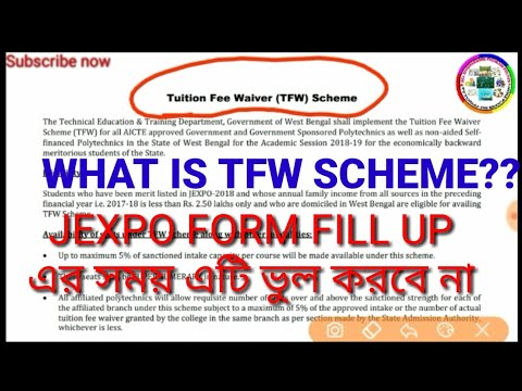 Get all the facts on a tuition fee waiver scheme.