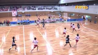 H25 第22回 JOCジュニアオリンピックカップ ハンドボール大会 愛知VS岡山(ダイジェスト)(女子予選リーグ)