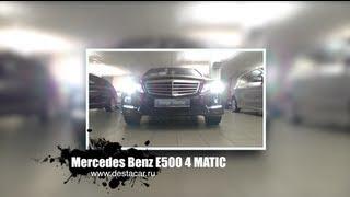 Покупка автомобиля в Германии, Mercedes Benz E500 4 Matic