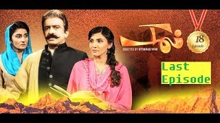 Namak Last Episode 15 March 2018