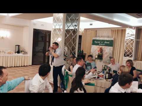 Крутое Поздравление от друзей на свадьбу 'Давай Досвидания' - Ржачные видео приколы