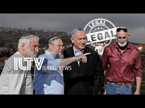 Your News From Israel - Nov. 20, 2019