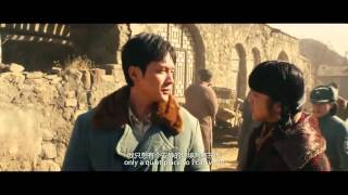 Huang jin shi dai Official US International Trailer (2014) - Wei Tang, Shaofeng Feng HD