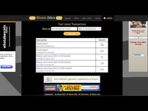Bitcoin Zebra Faucet   бесплатные биткоины каждый час