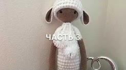 Lupo amigurumi uncinetto crochet wolf - YouTube   138x246