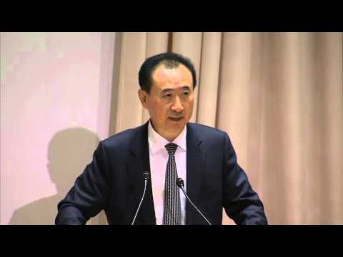 "Wang Jianlin at Harvard Business School, Going Global the ""Wanda"" Way (No Subtitles)"