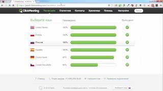 clickmeeting. Как скачать запись вебинара. Clickmeeting download record