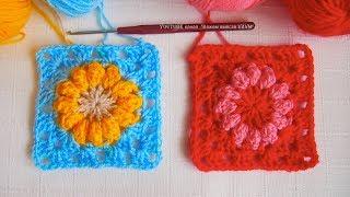 Бабушкин квадрат с цветком. Уроки вязания для начинающих  Урок 168
