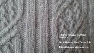 Alpaca/Wool/…
