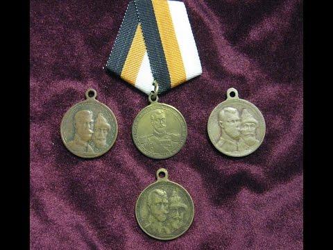 Монета рубль 300 лет Дому Романовых 1613 - 1913 / НУМИЗМАТИКА