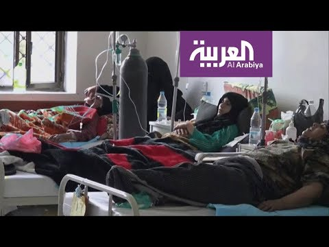 الأمم المتحدة تحذر من تفشي الكوليرا في الحديدة  - 21:21-2018 / 6 / 22