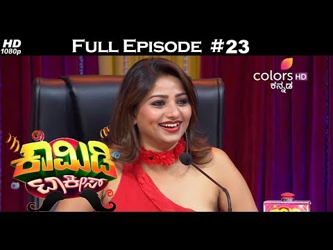 Comedy Talkies - 27th January 2018 - ಕಾಮಿಡಿ ಟಾಕೀಸ್ - Full Episode