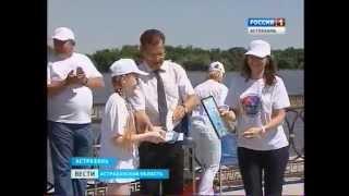 Выпуск молоди русского осетра, конкурсы и развлекательные программы