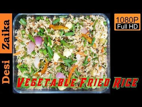 Veg Fried Rice II वेज फ्राइड राइस