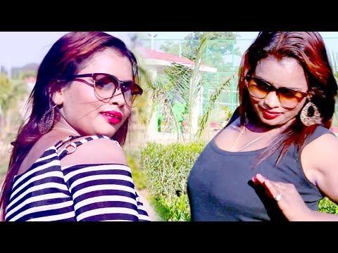 तोहार चुम्मा में चवणप्रास बा - Tohar Chumma Me Chawanprash Ba - Manish Soni - Bhojpuri Hit Song 2018