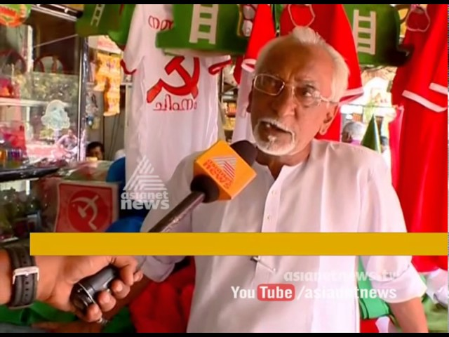 This man will celebrate Whatever Will Be the result in Malappuram by-election