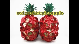 Repeat youtube video Red Packet Craft - Pineapple Lantern