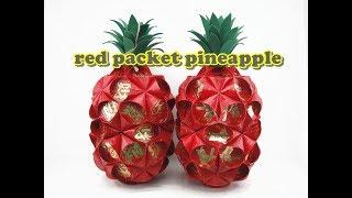 Red Packet Craft - Pineapple Lantern