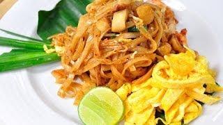 [Thai Food] Fried Noodle Thai Korat Style (Pad Mhee Korat)