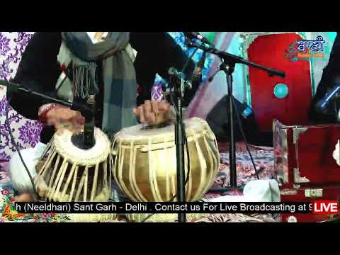 Live-Now-Gurmat-Kirtan-Samagam-From-Dera-Sant-Baba-Ram-Singh-Neeldhari-Sant-Garh-Delhi-India