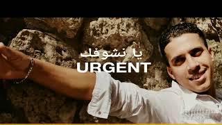 """Fouzi Rai Lover """"wahachtini""""       """" فوزي راي لوفر    """"وحشتني  titre de l'été2018"""