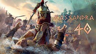 Assassin's Creed Odyssey (Кассандра) /40/: Нищий принц, и Семейное дело