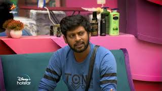 Bigg Boss Tamil Season 4  | 14th October 2020 - Promo 2