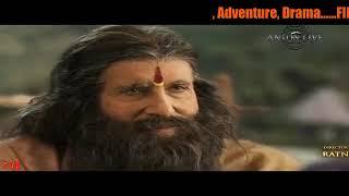 FILM INDIAN - Sree Raa Narashima Reddy - Subtitrat în Romana