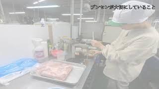 おいしいが喜び ブンセン株式会社.