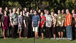 Hawaiʻi entertainers singing Doxology-behind the scenes- E Pule Kākou