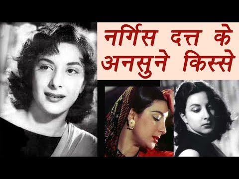 Sanjay Dutt's mother Nargis Dutt: UNKNOWN FACTS ; Must Watch   FilmiBeat