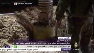 جيش الاحتلال يعثر على نفق ممتد من غزة إلى الأراضي الإسرائيلية thumbnail