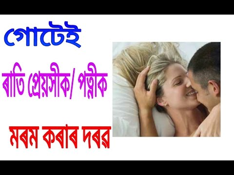 Assamese Sex Stories Archives –