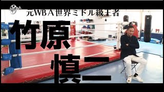 『クリード チャンプを継ぐ男』「ロッキー」放送記念:竹原慎二の選択」 ...