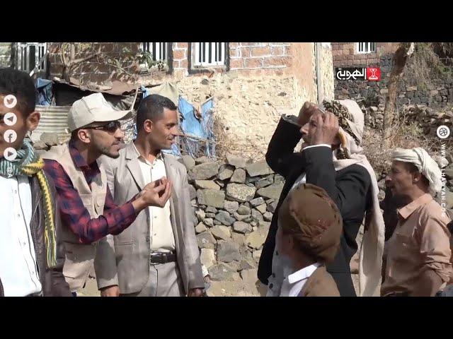 مواقف يمانية2 | عصابة الNU تتاجر بالممنوعات في اليمن | الحلقة 7 | قناة الهوية