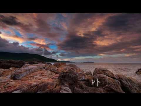 台灣之美(鏡頭下的台灣,讓人驚嘆,到底是什麼樣的福氣,能讓老天賜給我們一塊擁有豐富資源的璀璨島嶼。謹以此影片,獻上對於這片土地的熱愛。