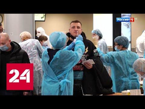 Угроза коронавируса: в Москве приняты беспрецедентные меры - Россия 24
