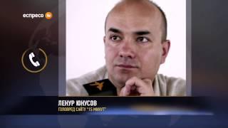 Кримський журналіст про останні новини з півострова(Ленур Юнусов, головред сайту