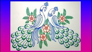 How To Draw Peacock With Beautiful Feather Design    Colour Sketch Pen