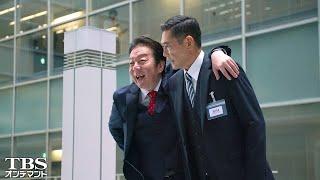 杉本哲太、古田新太のW主演で、TBS連続ドラマとして2014年1月期に放送された「隠蔽捜査」が、2時間ドラマとして帰ってきた!今野敏原作のベストセ...