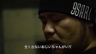 6/3 般若ワンマン【留守電】漢 a k a GAMI 応援メッセージ thumbnail