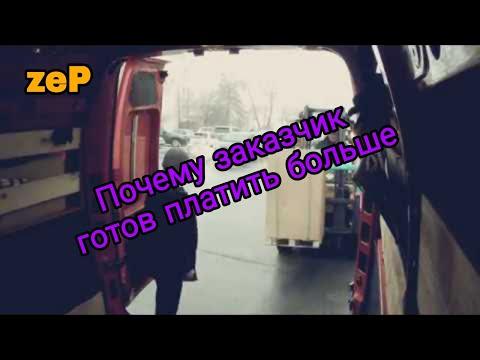 "ZeP ""Тариф  9сот"" Грузоперевозки Киев."